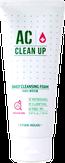 Etude House AC Clean Up Daily Acne Cleansing Foam Ежедневная пенка для проблемной кожи 150 мл.