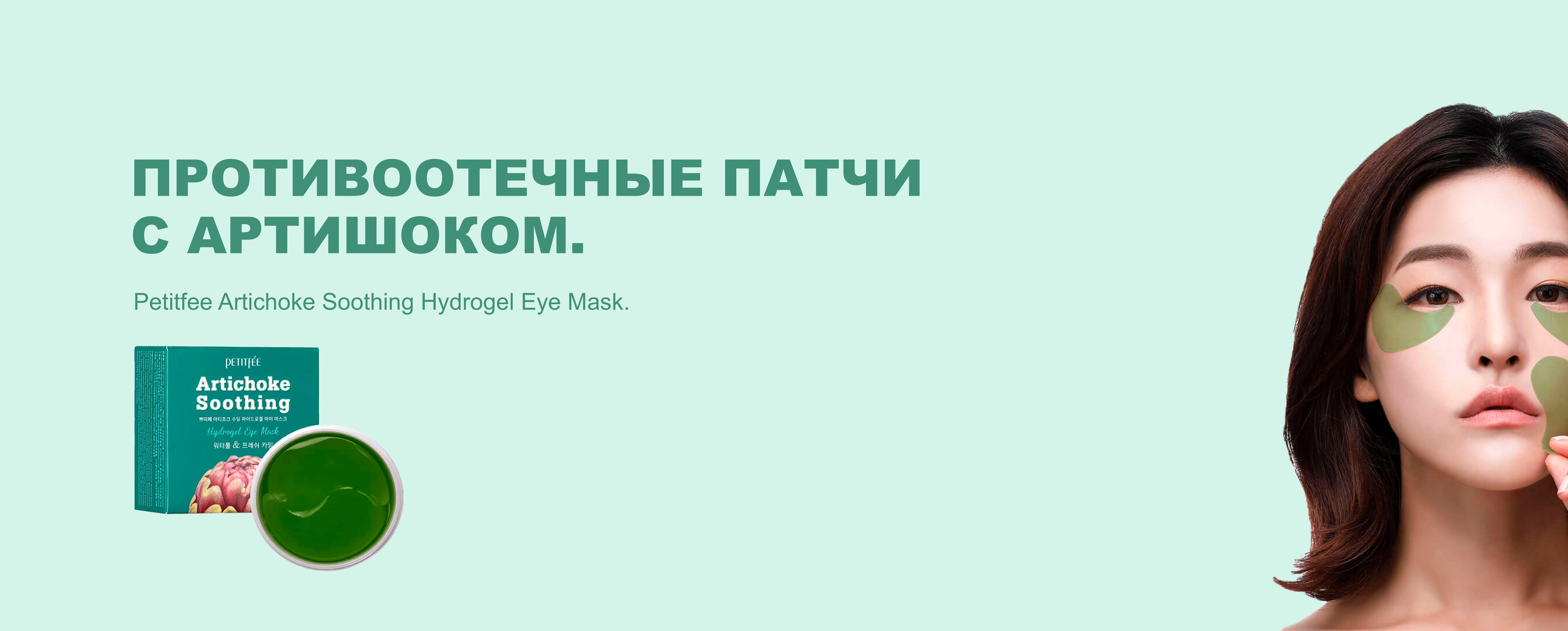 (c) Modelon.ru